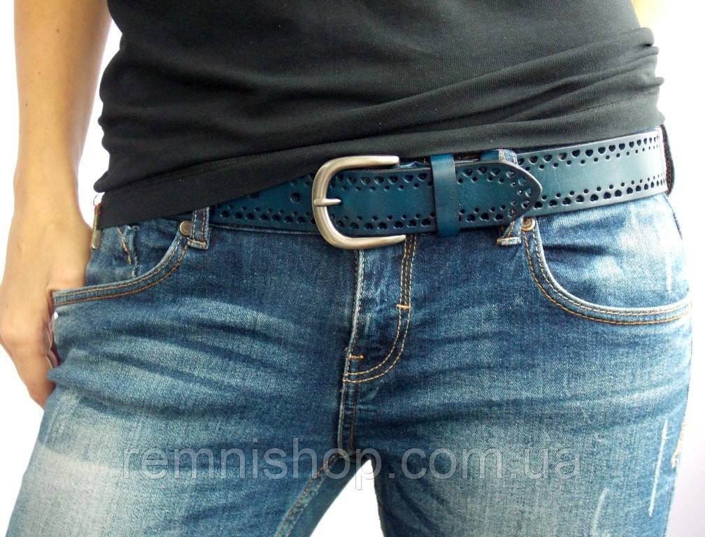 Синий женский кожаный ремень с перфорацией