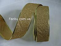 Новогодняя блестящая золотая лента с глиттером для бантов с проволочным краем на метраж(ширина 5 см)