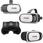 Очки виртуальной реальности VR BOX 2 + джойстик, фото 6