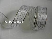 Атласная белая с серебром лента с проволочным краем для бантов на метраж(ширина 5см)
