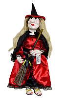 "Кукла-оберег ""Баба Яга"", колдунья на любовь"