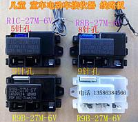 Блок управления R8B-27M-6V детского электромобиля