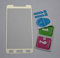 Защитное стекло для Samsung Galaxy Note 5 N920, фото 1