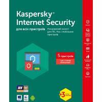 Программная продукция Kaspersky Internet Security Multi-Device 5 ПК 1 год + 3 мес Base Box (KL1941OUEBS17)