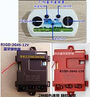 Пульт R1GD-2G4S (TO6S) для детского электромобиля
