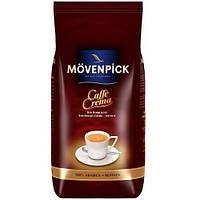 Movenpick Caffe Crema кофе зерновой, 1 кг
