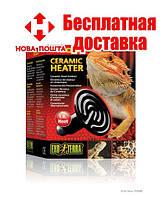 Нагреватель керамический Heat Wave Lamp, 150 Вт.