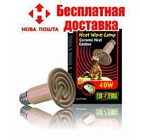Нагреватель керамический Heat Wave Lamp, 40 Вт.