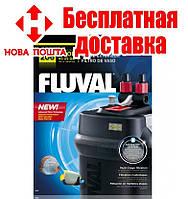 Фильтр внешний, Fluval 206, 780 л/ч.