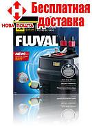 Фильтр внешний, Fluval 106, 550 л/ч.