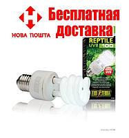 Лампа Exo Terra Repti Glo Compact 5.0/ E27, 13 Вт.