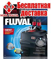 Фильтр внешний, Fluval 306, 1150 л/ч.