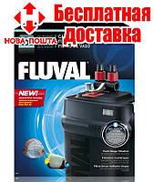 Фильтр внешний, Fluval 406, 1450 л/ч.