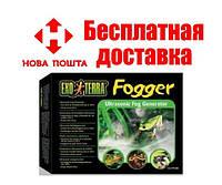 Генератор тумана ультразвуковой ExoTerra Fogger