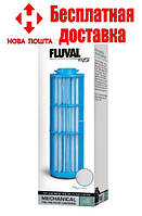 Hagen КартриджFluval G6 Mechanical Pre-Filter Cartridge