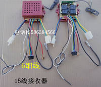 Блок управления 15-line детского электромобиля 27MHZ 12V