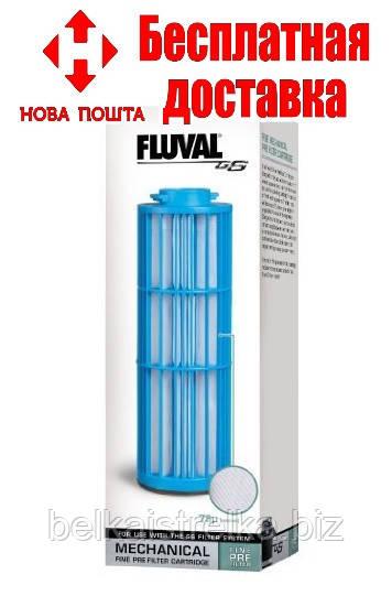 "Hagen КартриджFluval G6 Mechanical Pre-Filter Cartridge - Интернет-магазин ""Belka i strelka"" в Харькове"