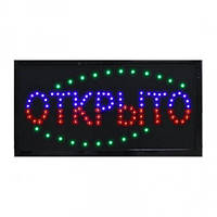 """Светодиодная LED вывеска """"Открыто"""" 48-25 см CH 2260"""