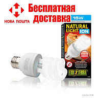 Hagen Exo Terra Natural Light ION 15 Вт– лампа для рептилий и амфибий