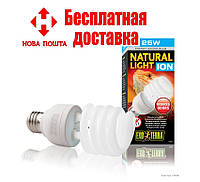 Hagen Exo Terra Natural Light ION 25 Вт– лампа для рептилий и амфибий