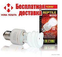 Лампа Exo Terra Reptile UVB 200 для рептилий, 13 Вт