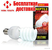 Лампа Exo Terra Reptile UVB 200 для рептилий, 26 Вт