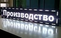 Светодиодная LED строка белая 1,04х40см, информационная LED-доска, рекламное табло, светодиодная вывеска