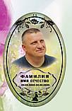 Фото на эмали на памятник от производителя в Харькове, фото 4