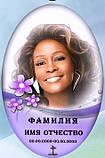 Фото на эмали на памятник от производителя в Харькове, фото 6