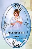 Фото на эмали на памятник от производителя в Харькове, фото 2