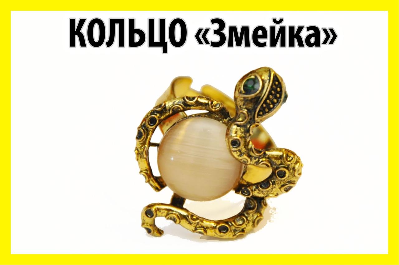 !РАСПРОДАЖА Перстень Змейка с розовым камнем кольцо М-013