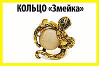 !РАСПРОДАЖА Перстень Змейка с розовым камнем кольцо  М-013, фото 1