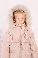 """Гламурная зимняя куртка """"Ваниль"""" для девочек 3-6 лет с натуральной песцовой опушкой (Разм. 98-116) ТМ Модный карапуз"""