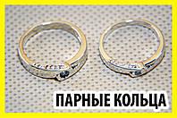 !РАСПРОДАЖА Кольца парные 2 шт Кольцо 17мм и 17.7мм М-014