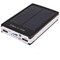 Портативное зарядное на солнечной батарее Power Bank Solar 25000mah