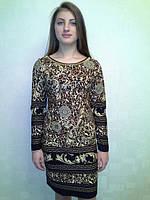 Теплое женское платье Versace 6891