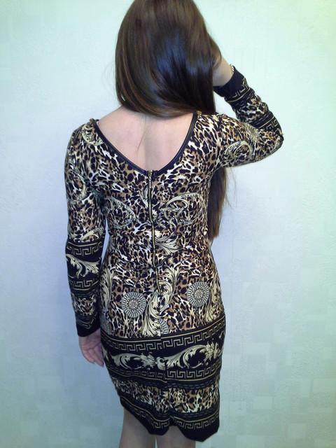 ce1fdc53dd26 Теплое женское платье Versace 6891  Самая низкая цена от ...
