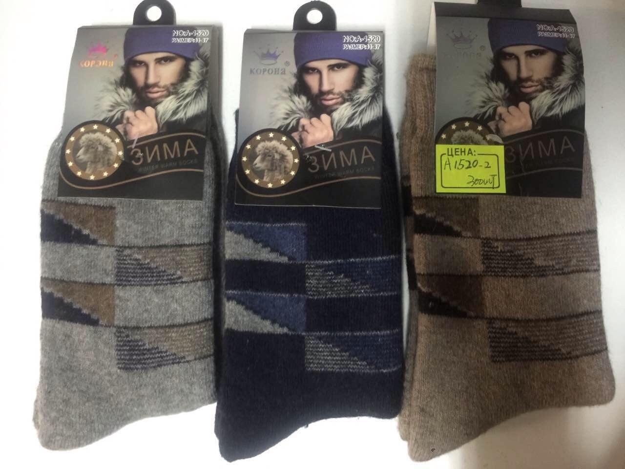 Мужские шерстяные носки Корона 41-47