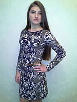 Женское платье 6941 Dress code Одесса