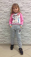 Костюм для девочки трикотаж (кофта+штаны) на флисе, Турция 5 размеров. розовый