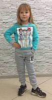 Костюм для девочки трикотаж (кофта+штаны) на флисе, Турция 5 размеров. бирюзовый