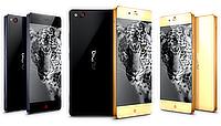 Новый смартфон ZTE Nubia получит металлический корпус и камеры 23 и 13 Мп