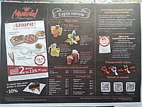Полиграфия для кафе и ресторанов