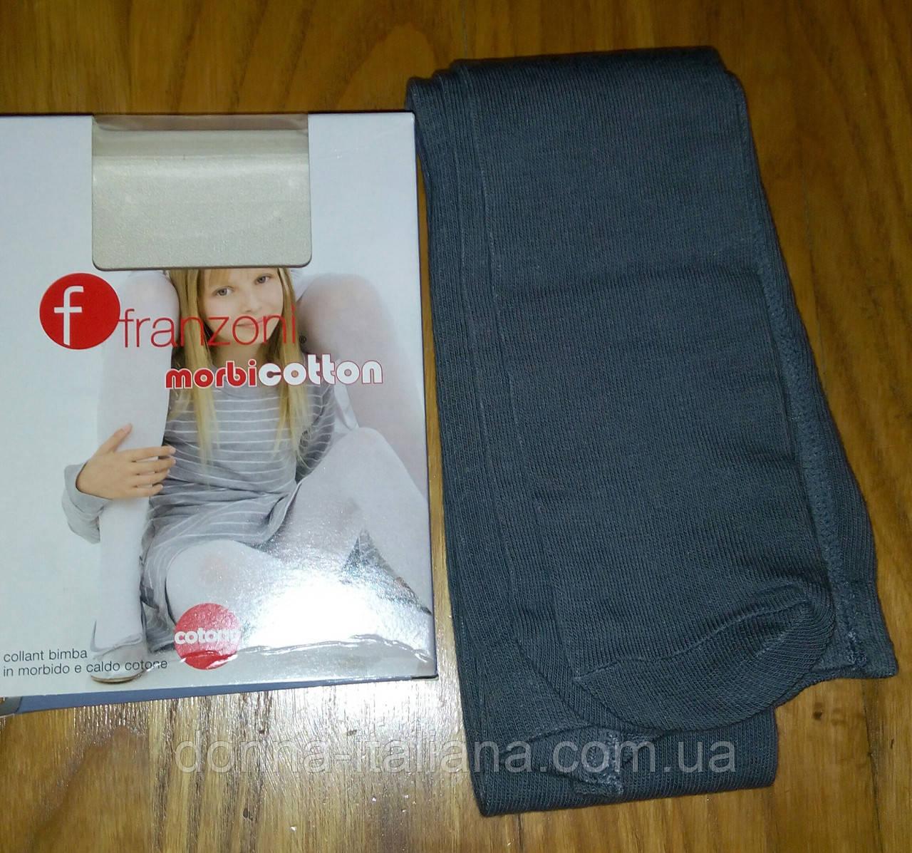 """Дитячі колготки """"franzoni cotton"""" TG-4"""