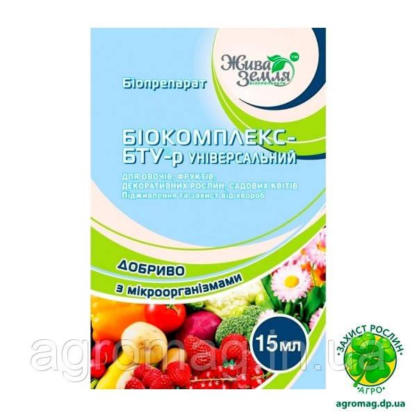 Биокомплекс БТУ-р 15мл