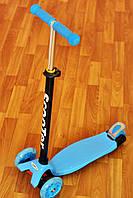 Самокат детский большой от 5 лет (ручка с регулировкой) голубой 3 колеса