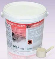Аниосепт актив (ведро), 1 кг.