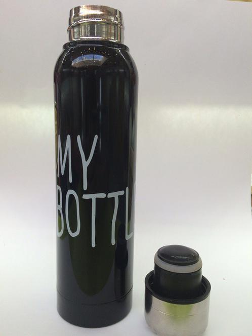 Термос My Bottle 330 мл