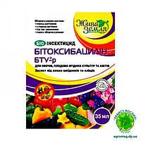 Битоксибациллин-БТУ-р 35мл