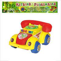 Детская игрушка каталка 705 Р  Телефон